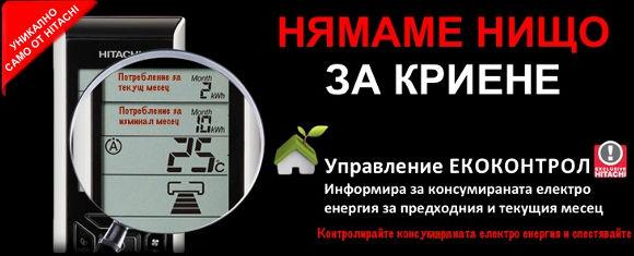 Климатици и климатична техника - Импас Клима