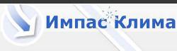 климатици от impas-klima.com